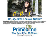 Oh, My SEOUL! I was THERE!